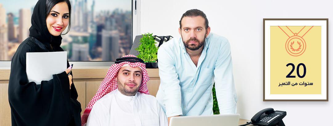 رؤيه السعوديه 20 سنة من التغير