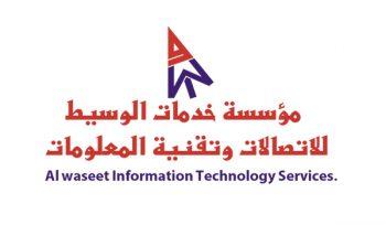 مؤسسة خدمات الوسيط