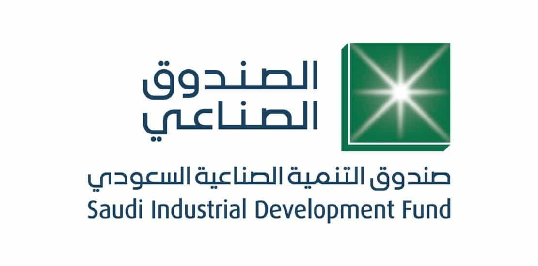 صندوق التنميه الصناعيه السعودي