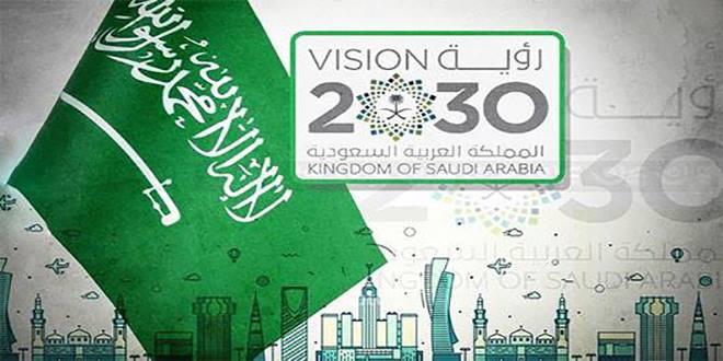 رؤية المملكة العربيه السعودية 2030